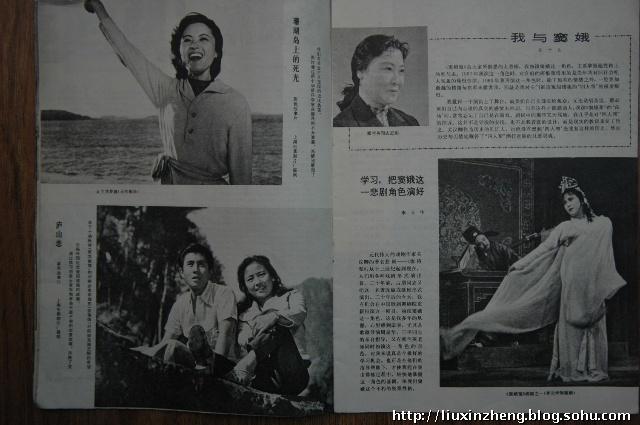 著名的庐山恋,男主角郭凯敏在现在也算得上一个帅字,女主角,唉,每个时代人的眼光真是不一样啊
