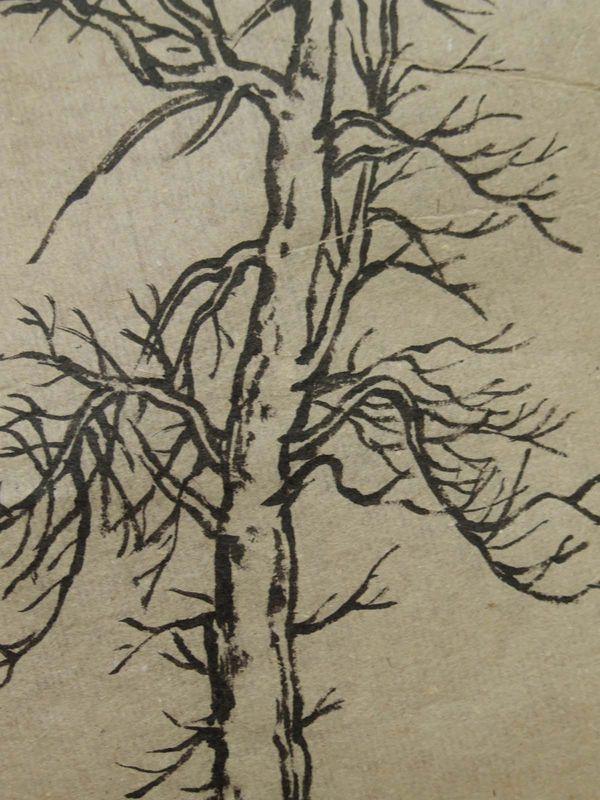 树枝的画法