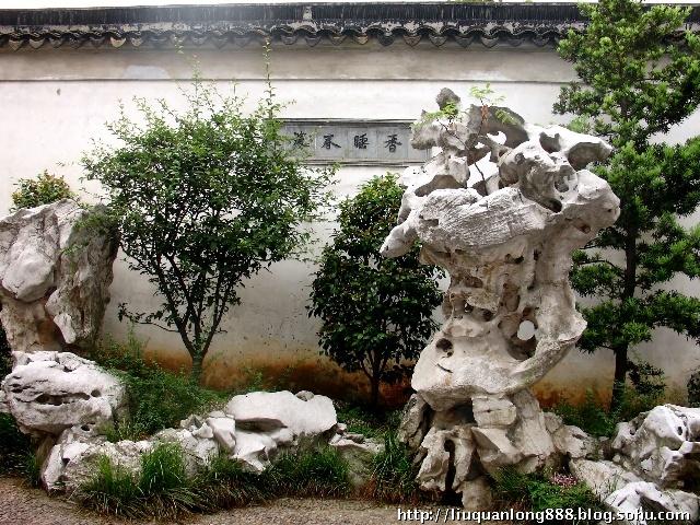 苏州园林--网师园