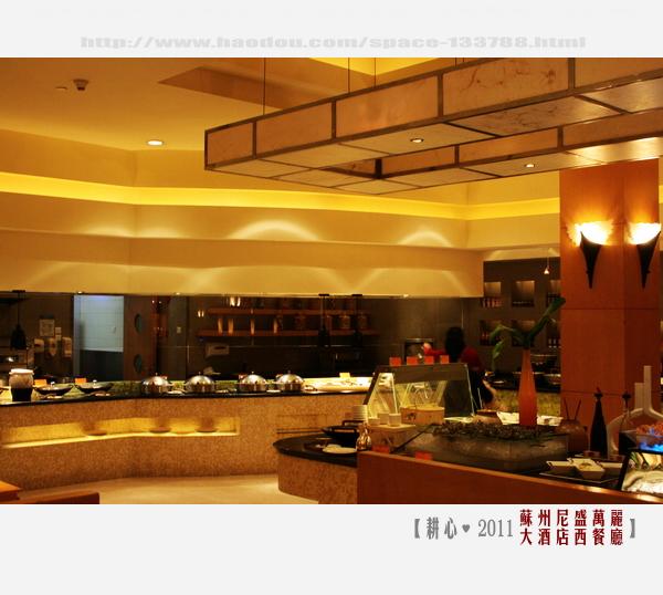 【苏州】【秋天温暖的味道】苏州尼盛万丽大酒店西餐厅