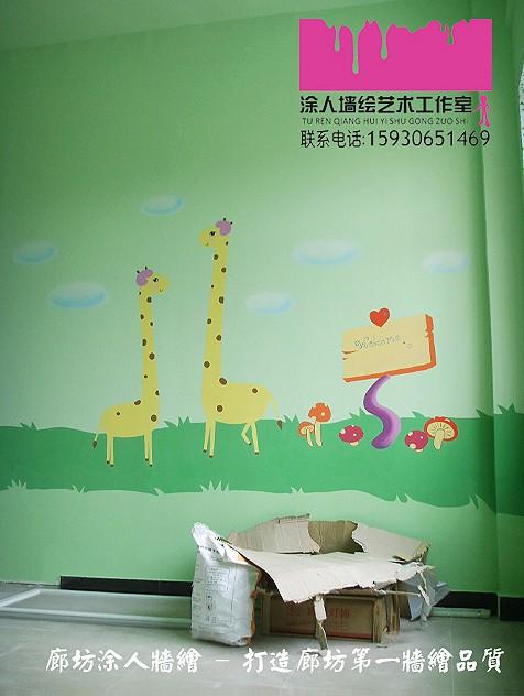 幼儿园手绘墙画