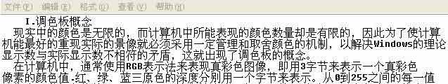 超强OCR文字识别软件<wbr>图像文字识别软件工具-独有直接屏幕截图识别功能