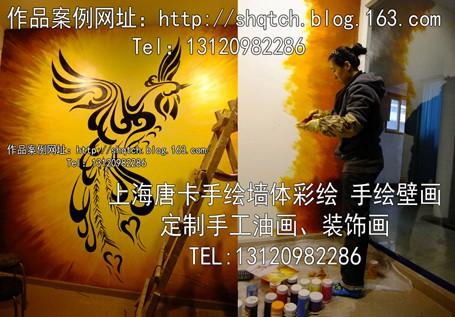 上海手绘墙公司 上海唐卡手绘墙工作室 画卡通墙 画建筑外墙 书写标语