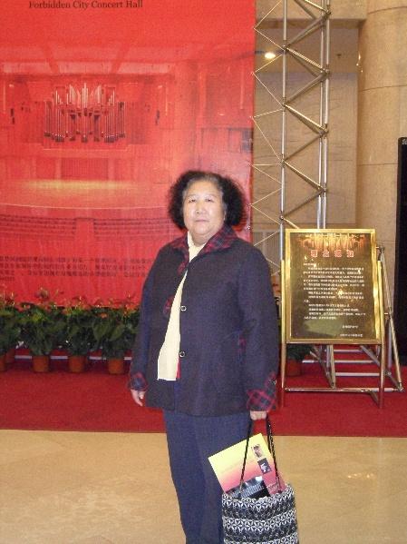 歌曲《祖国慈祥的母亲》-刘秉义音乐会欣赏2