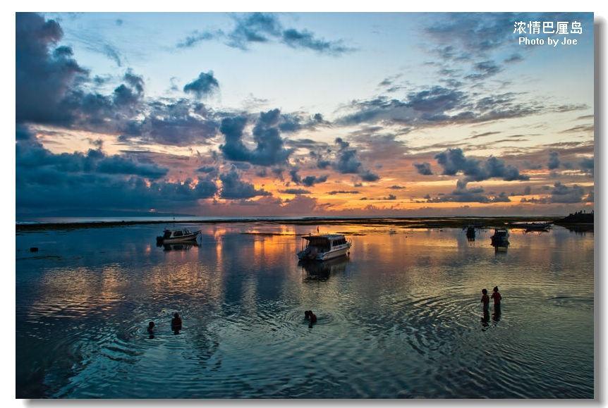 沙努海滩日出; 浓情巴厘岛之一:美景回放_wowbnb_新浪博客; 神奇而又