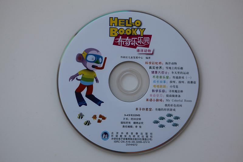 《布奇音乐屋》(海洋动物)-----《传递游戏1》的视频&照片