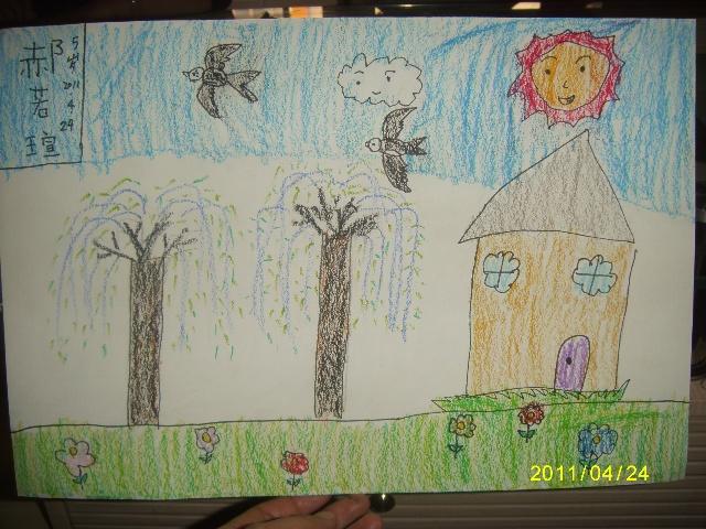 让他们学习这首诗,并学习柳树和燕子的画法.