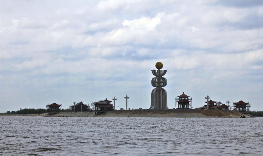 实拍中国最东端领土黑瞎子岛 (图)