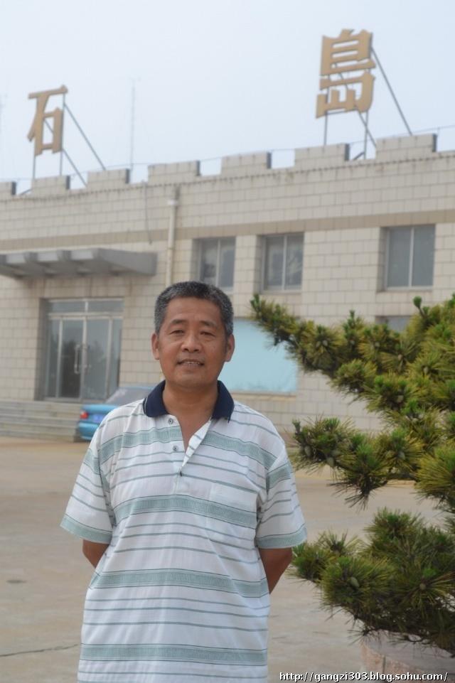 石岛国际港,离韩国最近的港口