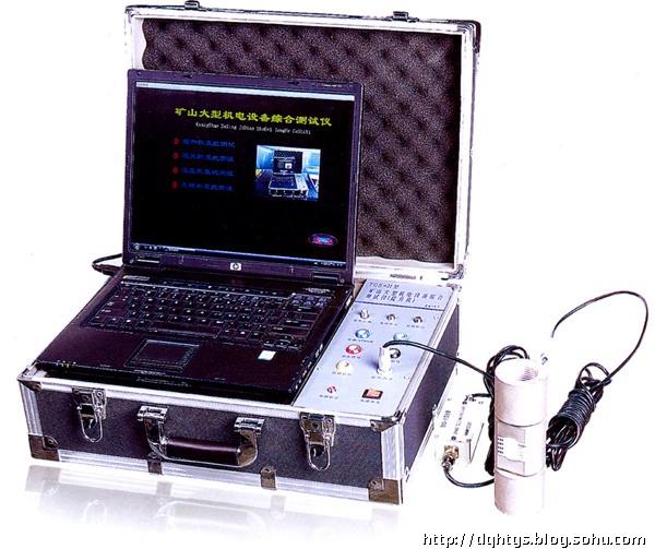 现场接线方便,是测定矿山提升系统技术指标的理想