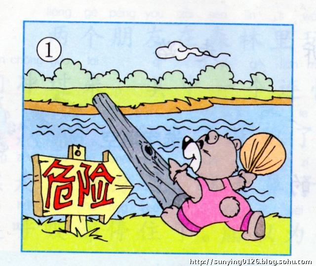 """在圈子""""极速教育""""看到看图写话《小熊过桥》,小朋友们写得真好!"""