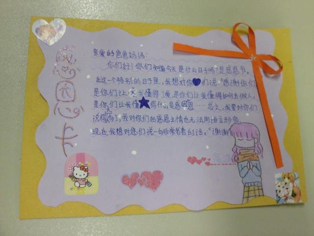 家长赞美老师的句子_关于感恩老师老师的句子_家长对老师感恩的句子