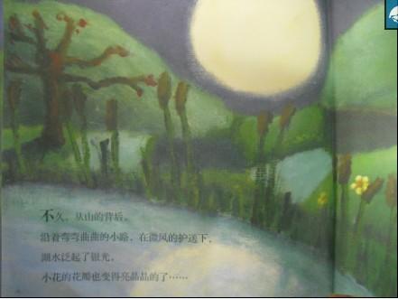 中秋节儿童画作品-兔子给月亮