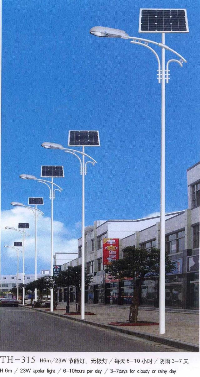 太阳能路灯使用时间