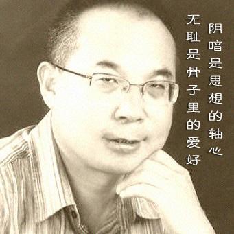 搜狐微博快速取消好友关注