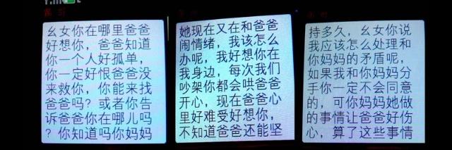 汶川映秀发往天国的短信