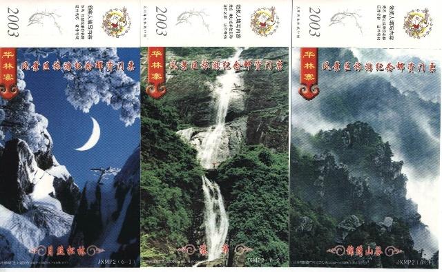 华林山风景名胜区-华林山风景名胜区-中国高安网 (2256x1496)