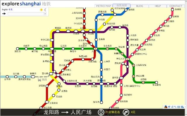 上海地铁线路图