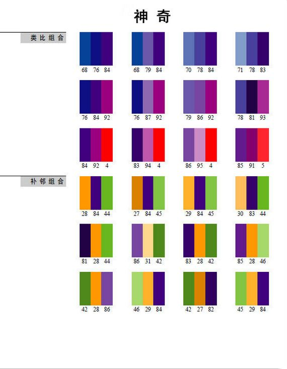 设计 矢量 矢量图 素材 570_733 竖版 竖屏