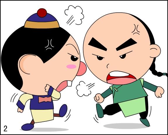小学三年级作文------争吵-郑俊鑫-我的搜狐