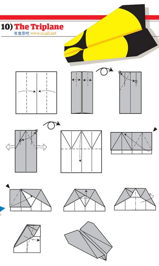 纸飞机折法图解_飞得最远纸飞机折法图解