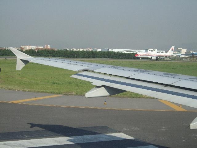 西安到哈尔滨飞机