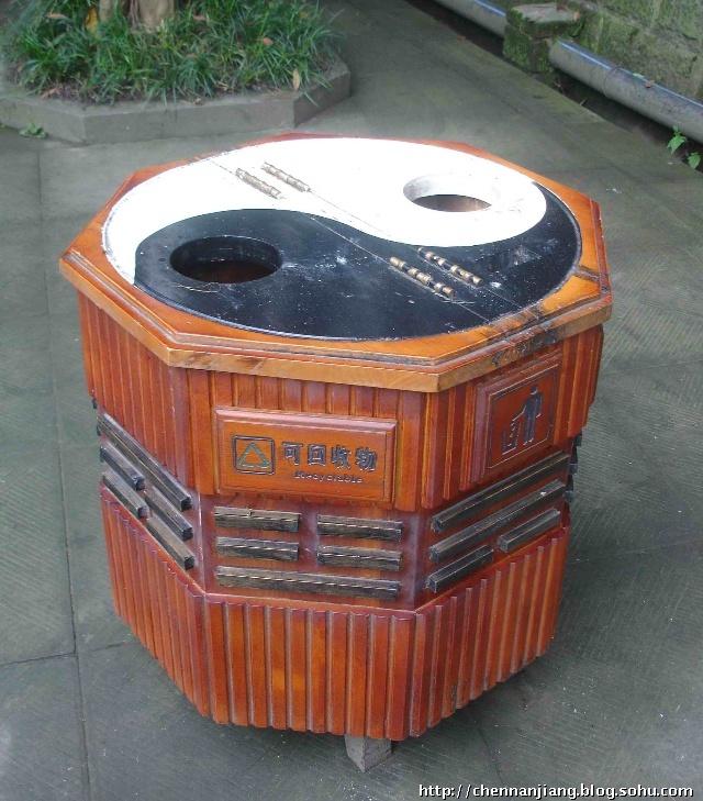 道教景区垃圾桶