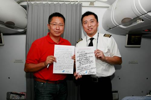 每次坐飞机都怕听到机长说英语
