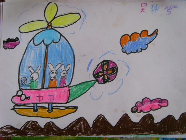 孩子的美术作品