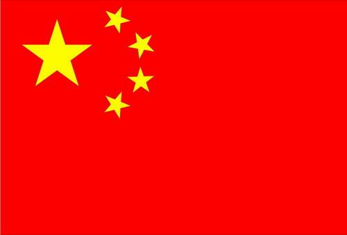 青天白日满地红旗与五星红旗的含义对比