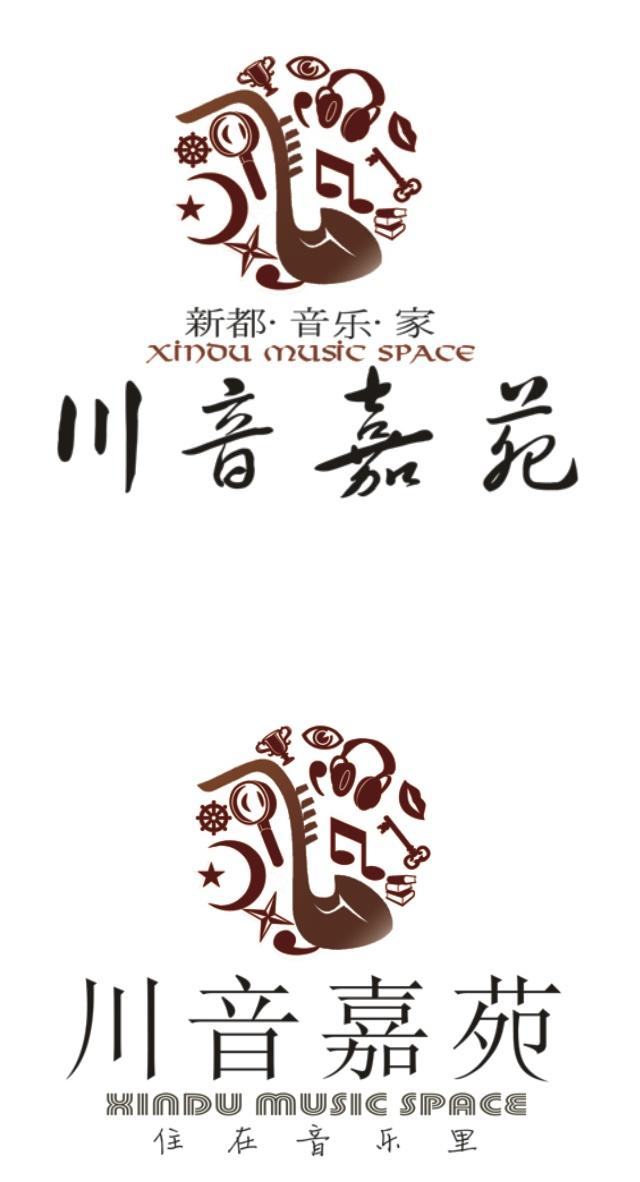 """为""""川音嘉苑""""创意设计的logo - 成都茶馆 - 情感牧场"""