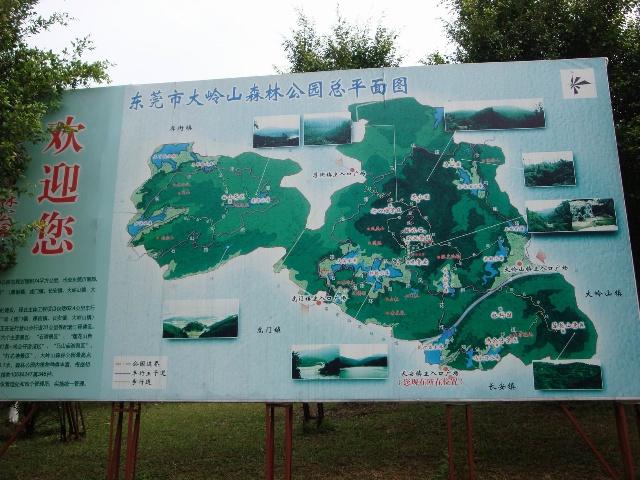 """大岭山森林公园有六个主要景区:""""石洞景区"""",""""莲花"""