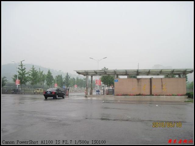 山东大学兴隆山校区千佛山校区雨中穿越图片
