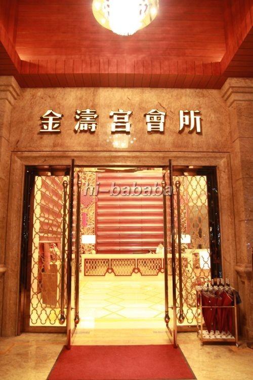 东莞常平天鹅湖酒店是一家集住宿图片