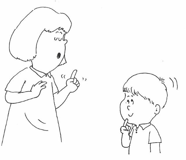 站着婴儿简笔画大全可爱