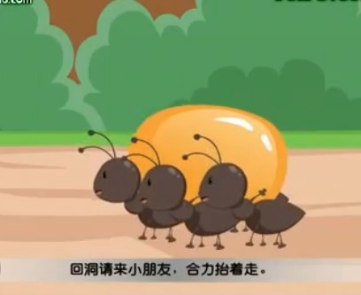 蚂蚁国王简笔画; 中班——蚂蚁搬豆(歌曲)