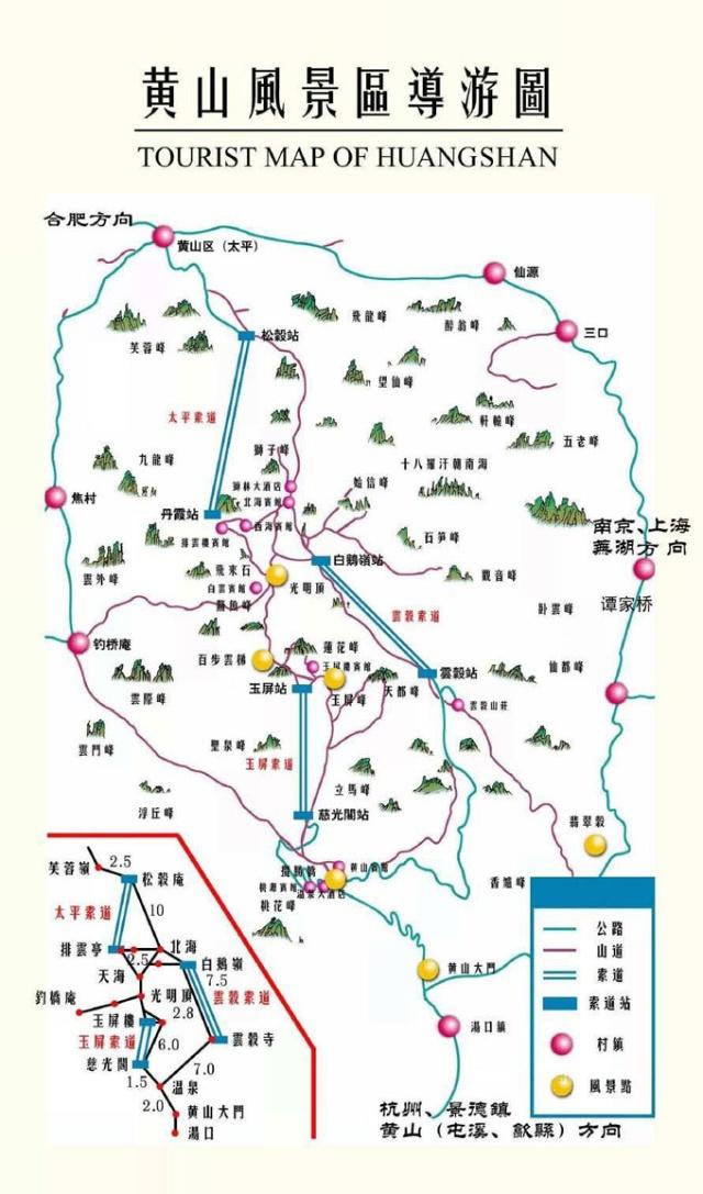 米易县海塔风景区地图