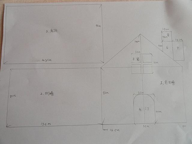 ... 设计图竹签做的桥设计图 我的世界房子设计图图片