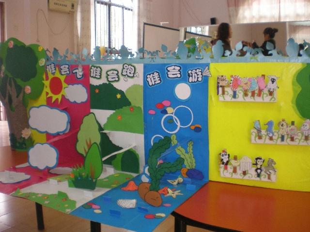 我们在行动——记神龙幼儿园教师技能竞赛