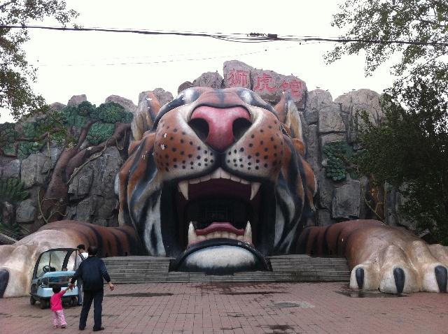 这是动物园的出口.入口的门实在是不值得拍.
