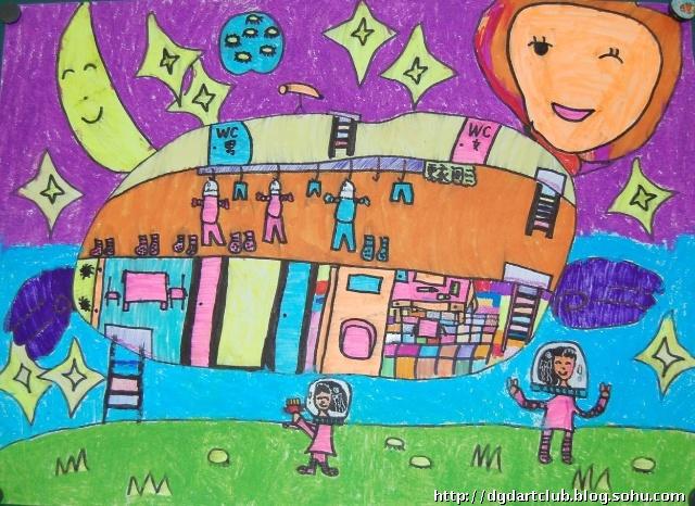 作品欣赏----北京市科幻画大赛——我的太空家园(一,四年级)图片