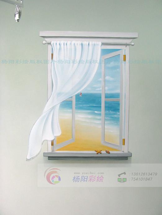 餐厅手绘墙设计-沙滩海景窗