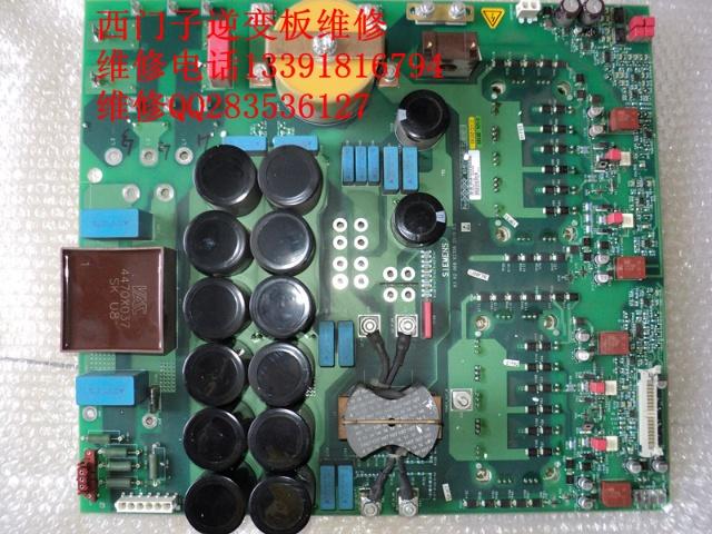 医用显示器维修 医用显示屏维修 医疗设备电路板维修 医疗设备变频器