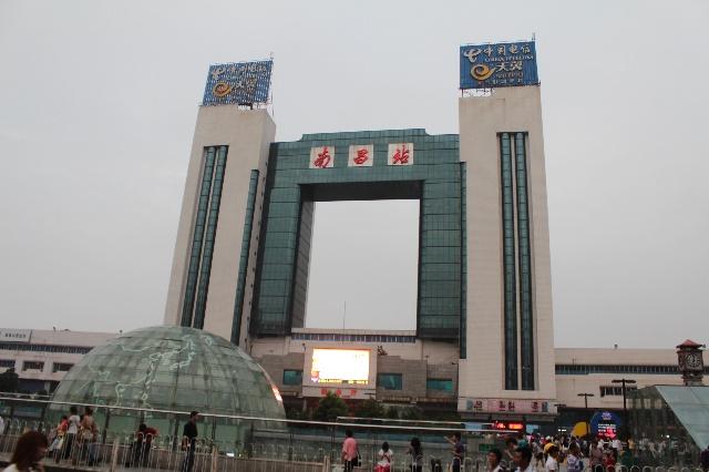 南昌火车站