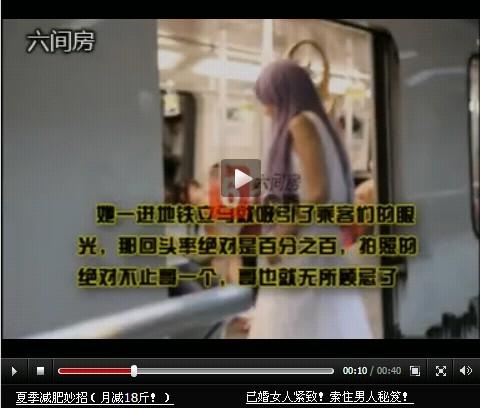 典娜事件全过程【视频】