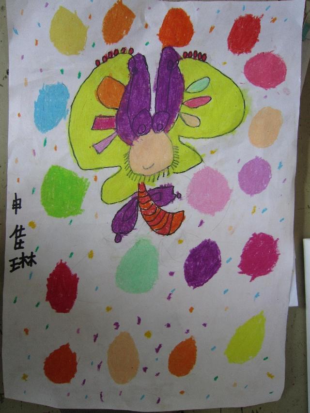 卡通画《蝴蝶》