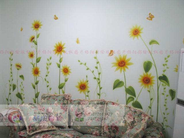 田园风格墙体彩绘-沙发背景墙向日葵手绘