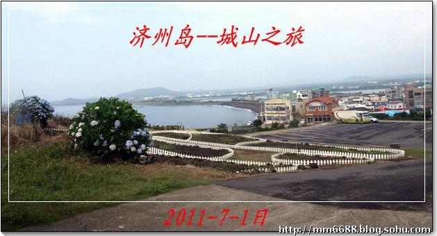 韩国济州岛全景图