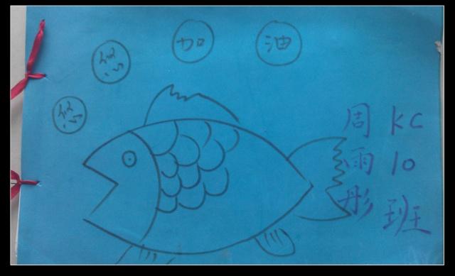 幼儿园小班的美术作品