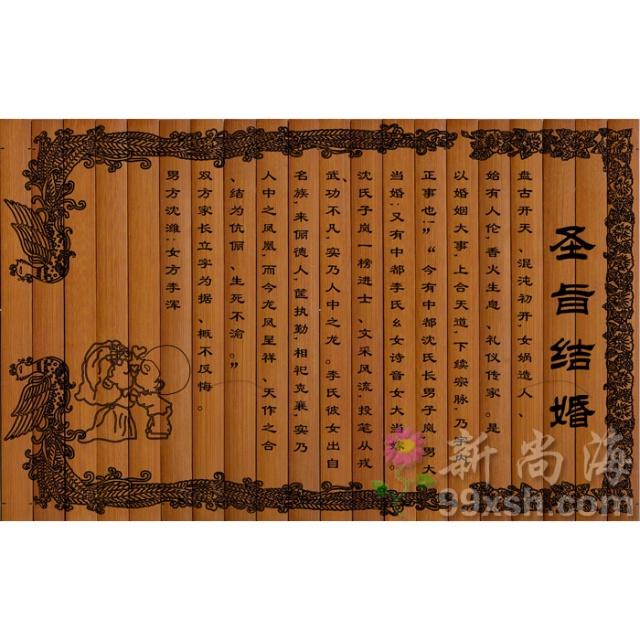 www.fz173.com_现代七夕诗词。